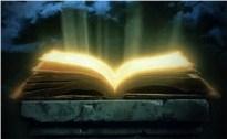 O Nascimento de uma Revelação